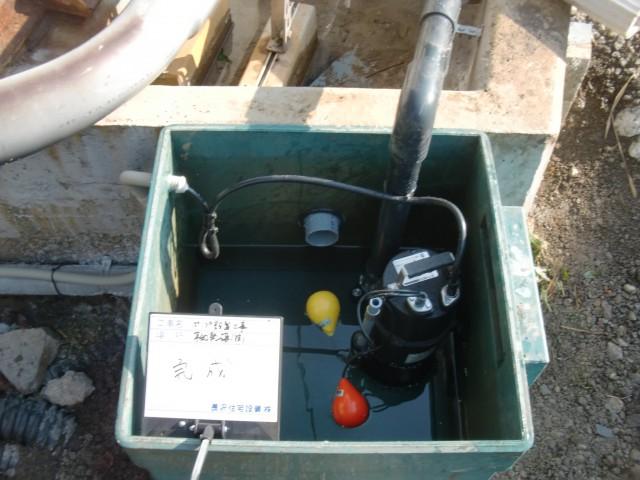 13.11 平和発篠㈱水中ポンプ取付工事1