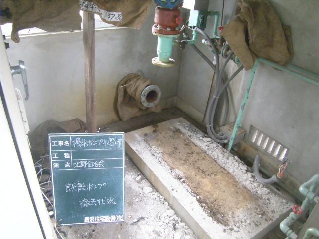 12.3 北野地内揚水ポンプ等取替工事2