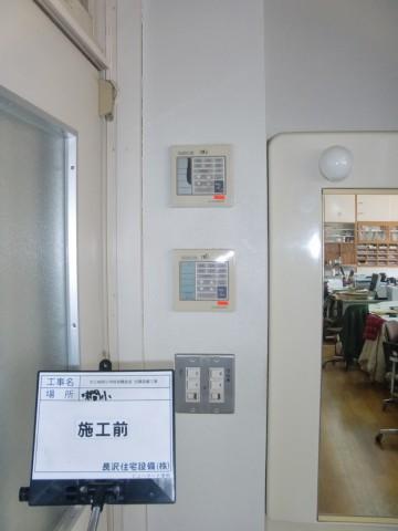 CIMG8123